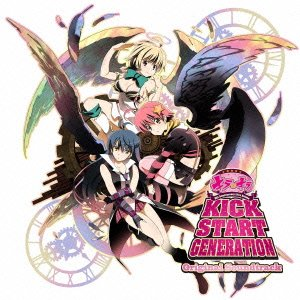 キラ☆キラ 5th Anniversary Live Anime KICK START GENERATION Original Soundtrack